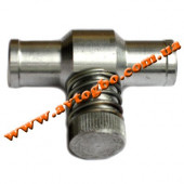 Дозатор газу d16 * 20, алюмінієвий